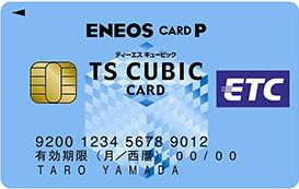 トヨタ ファイナンス エネオス カード トヨタファイナンス株式会社