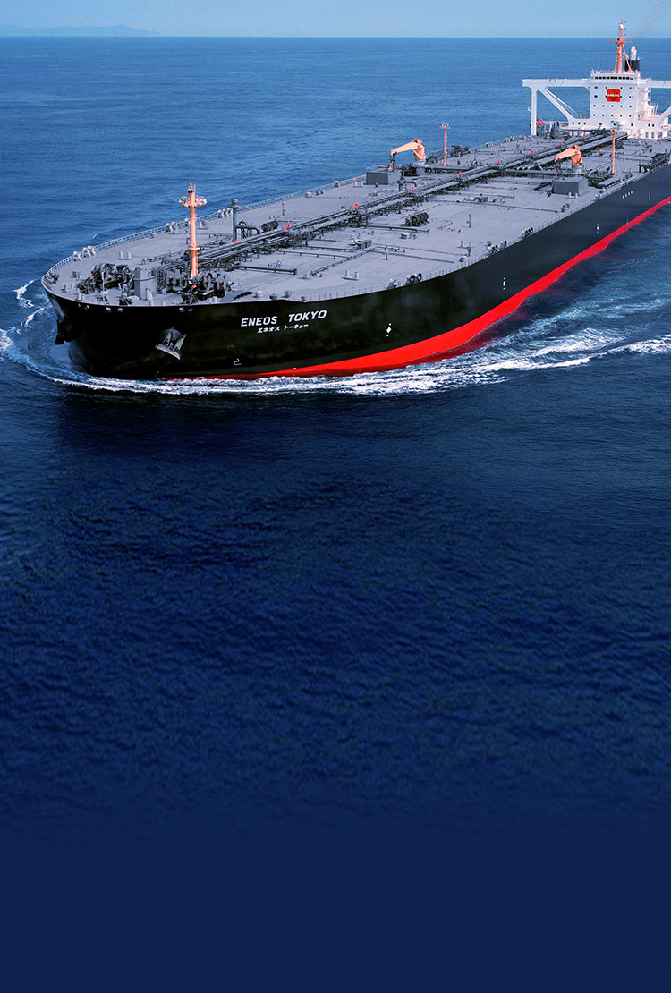 JXTG Nippon Oil & Energy Corporation
